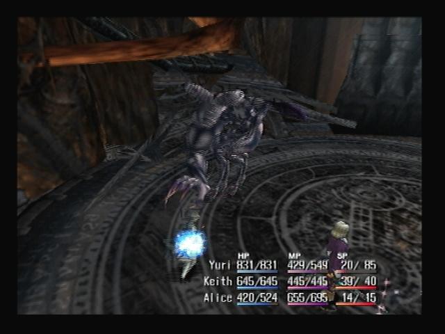 Messiah Attack Shadow Hearts