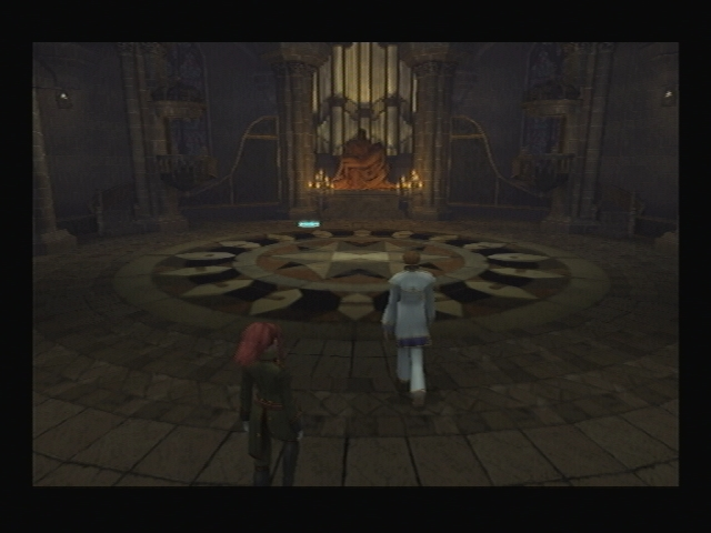 Apoina Tower Foyer Shadow Hearts Covenant