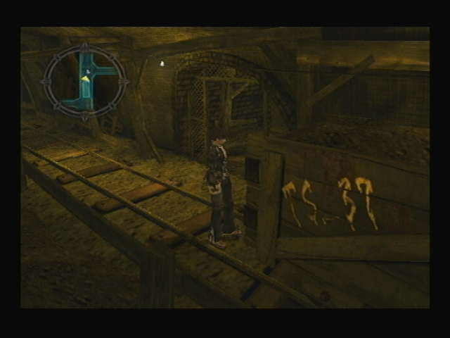 Carriage Serial Number Shadow Hearts Covenant
