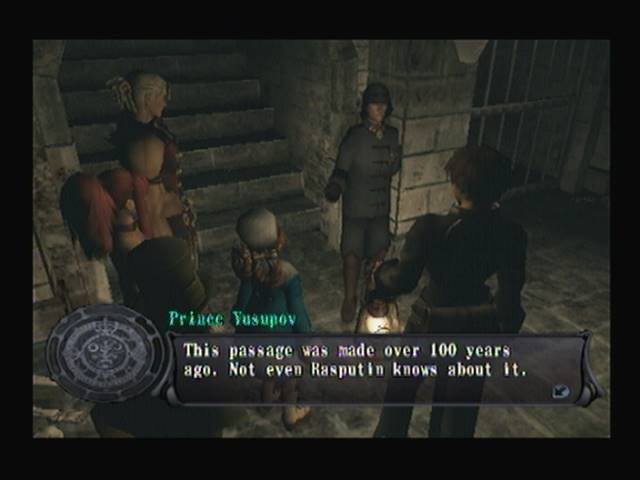 Prince Yusupov Gallery of the Dead Shadow Hearts Covenant